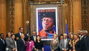 Congresswoman Shirley Chisholm Postage Stamp